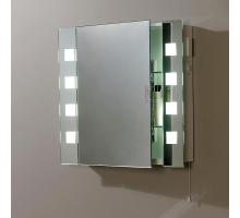 Endon EL-MILOS IP44 Mirror Cabinet Bathroom